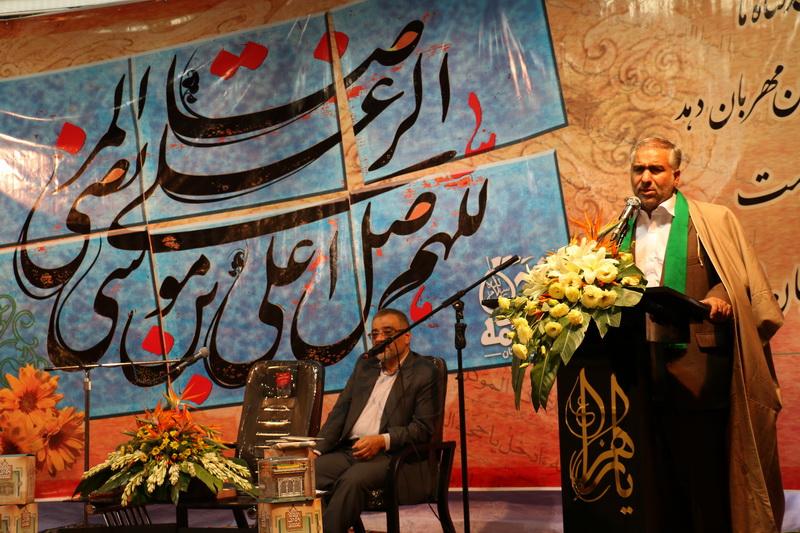 http://www.banifatemeh.org/gallery/gallery171/image12.JPG?13